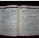 snapter_hack_buku_jadi_ebooks